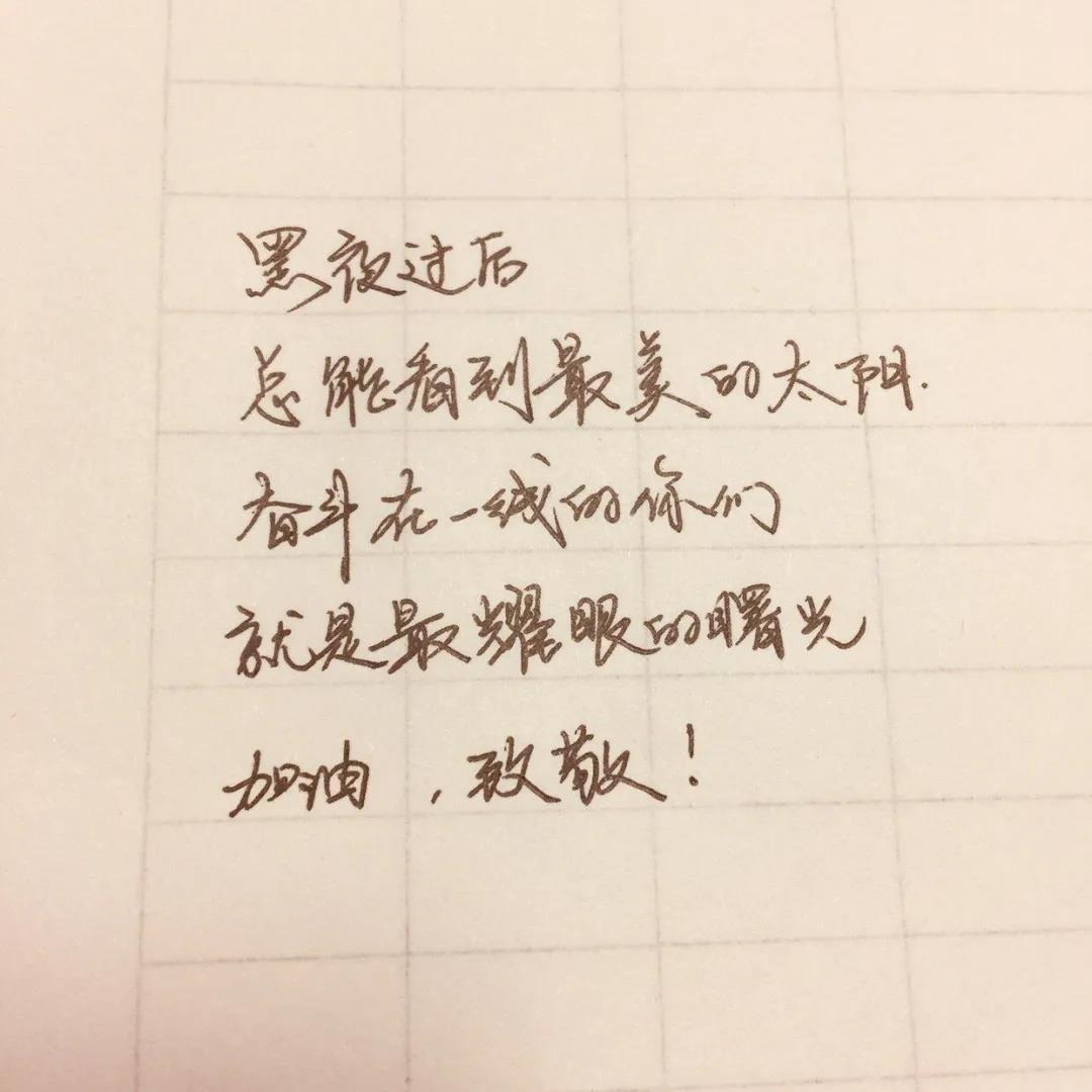 """写在云端的祝福,一节""""非同寻常""""的团课!"""