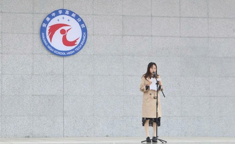 10月12日刘逢艳老师国旗下的演讲
