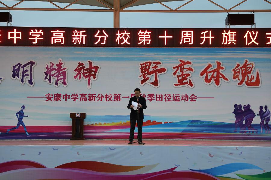 11月2日朱杨老师国旗下的演讲